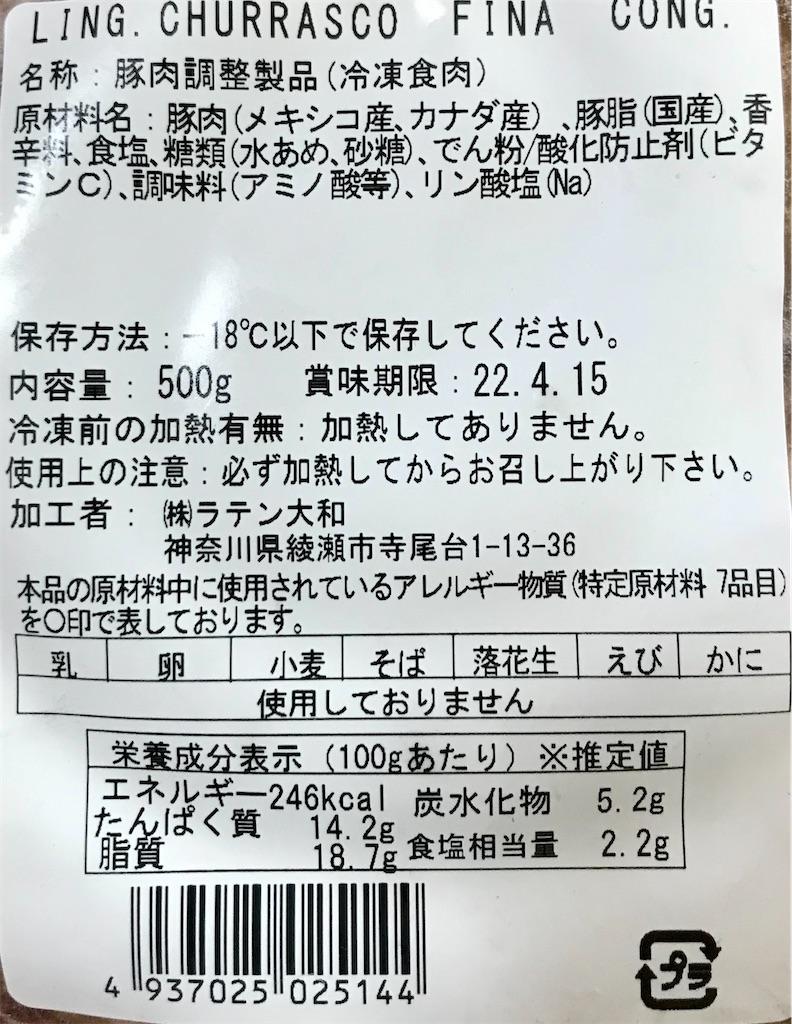 f:id:yokohamamiuken:20210602132640j:image