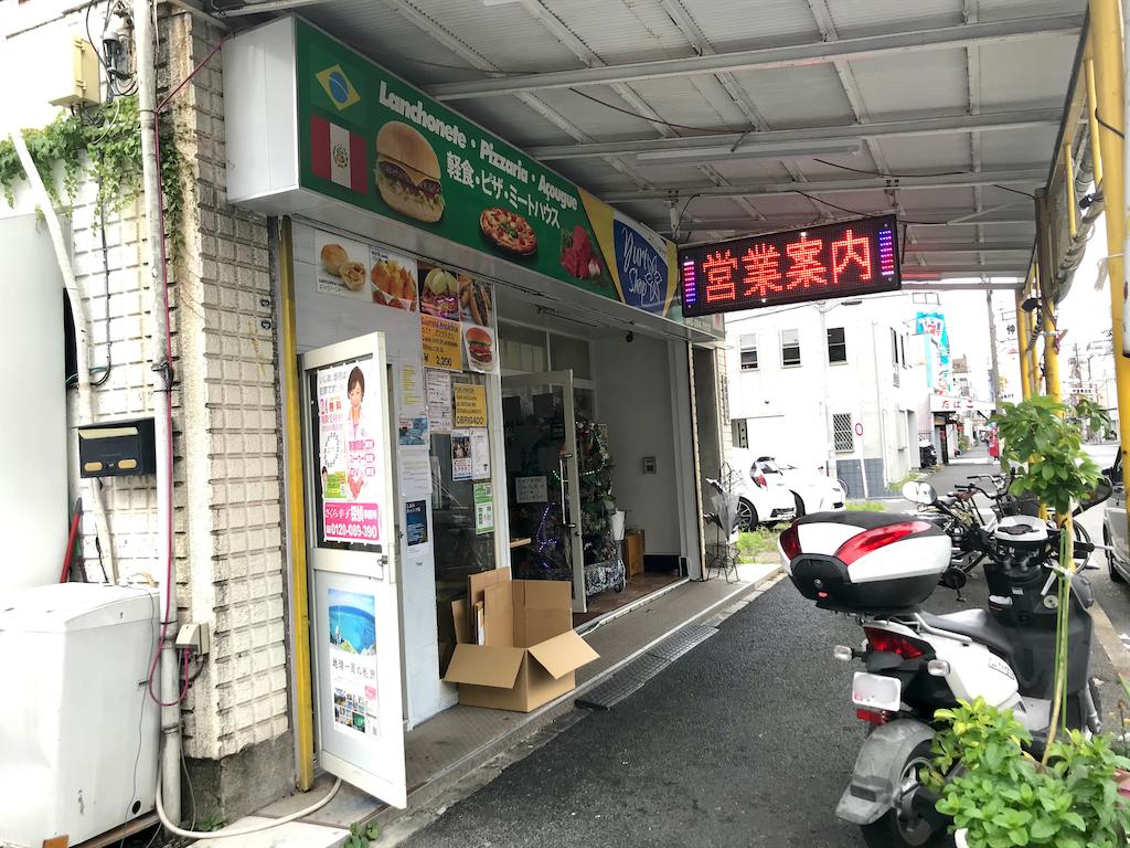 f:id:yokohamamiuken:20210602132905p:image