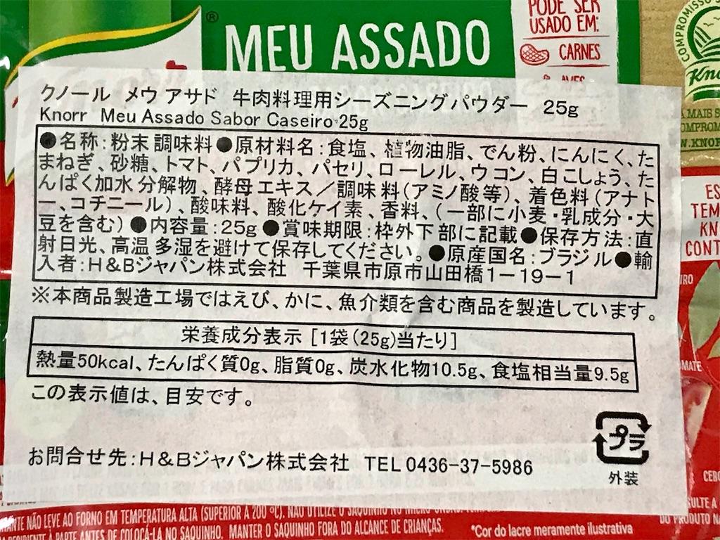 f:id:yokohamamiuken:20210602174002j:image