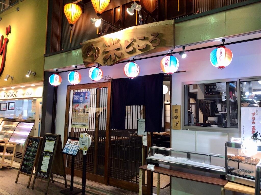 f:id:yokohamamiuken:20210602221953j:image