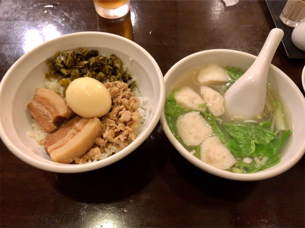 f:id:yokohamamiuken:20210607181849j:image