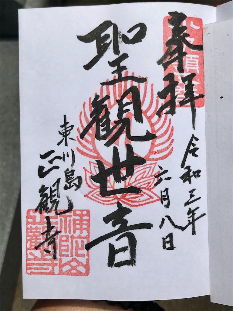 f:id:yokohamamiuken:20210608154239j:image