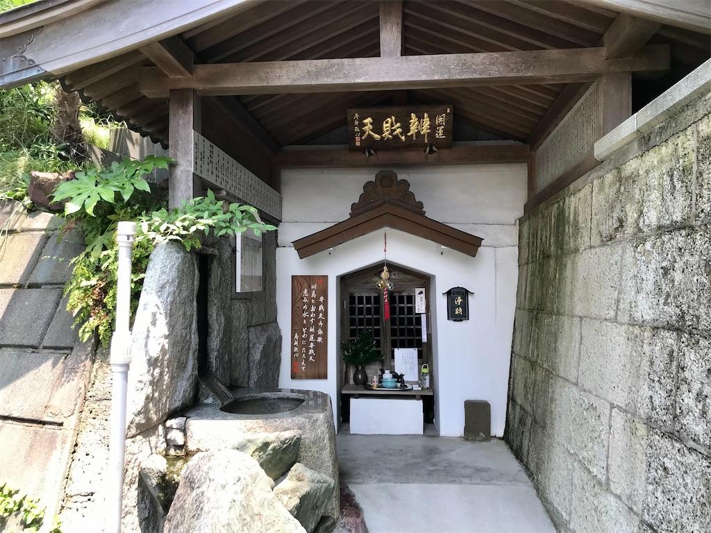 f:id:yokohamamiuken:20210608154247j:image