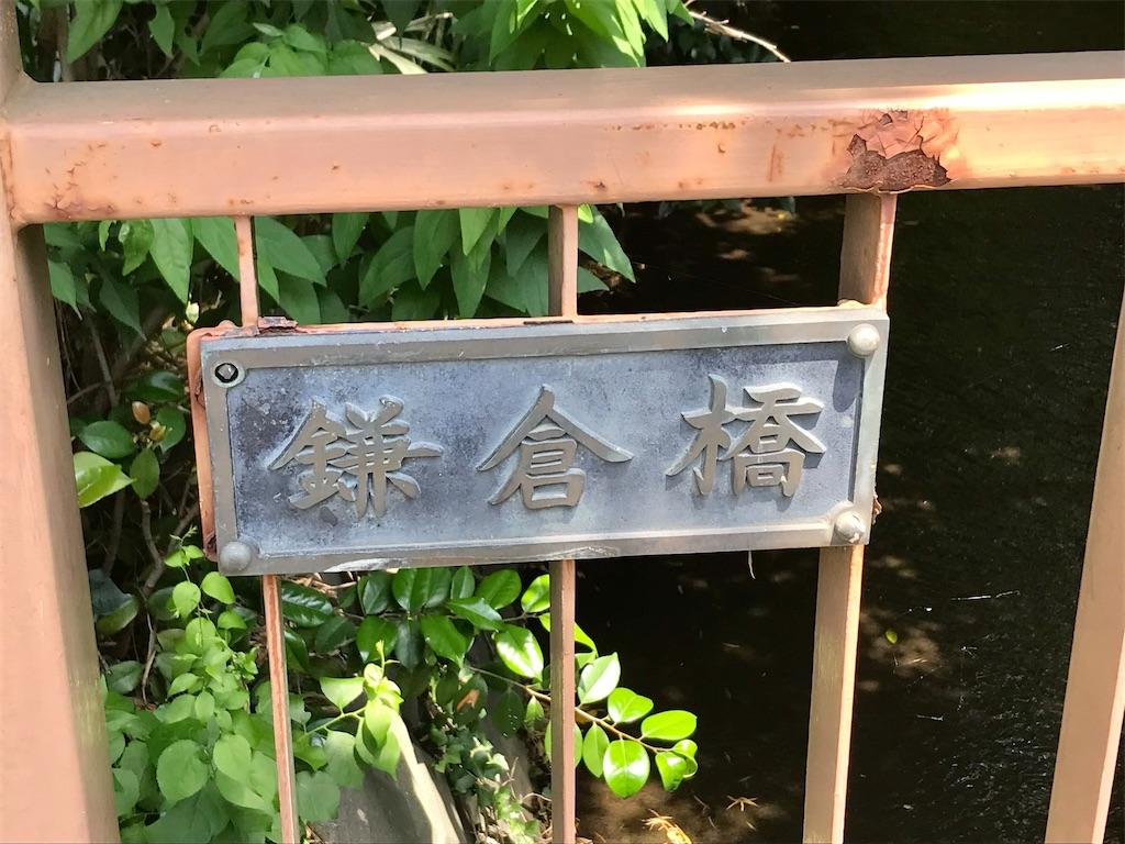 f:id:yokohamamiuken:20210608154538j:image