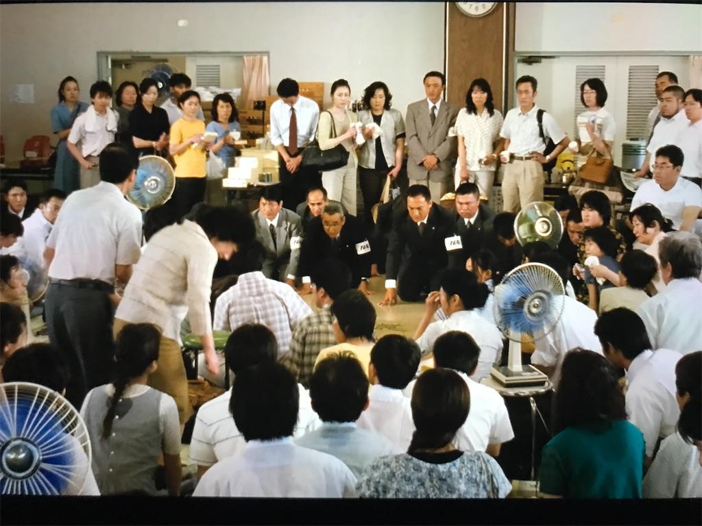 f:id:yokohamamiuken:20210608235407j:image