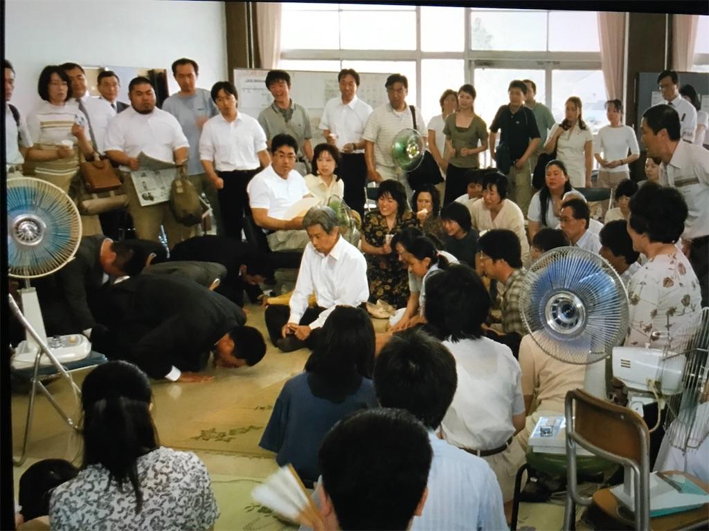f:id:yokohamamiuken:20210608235420j:image
