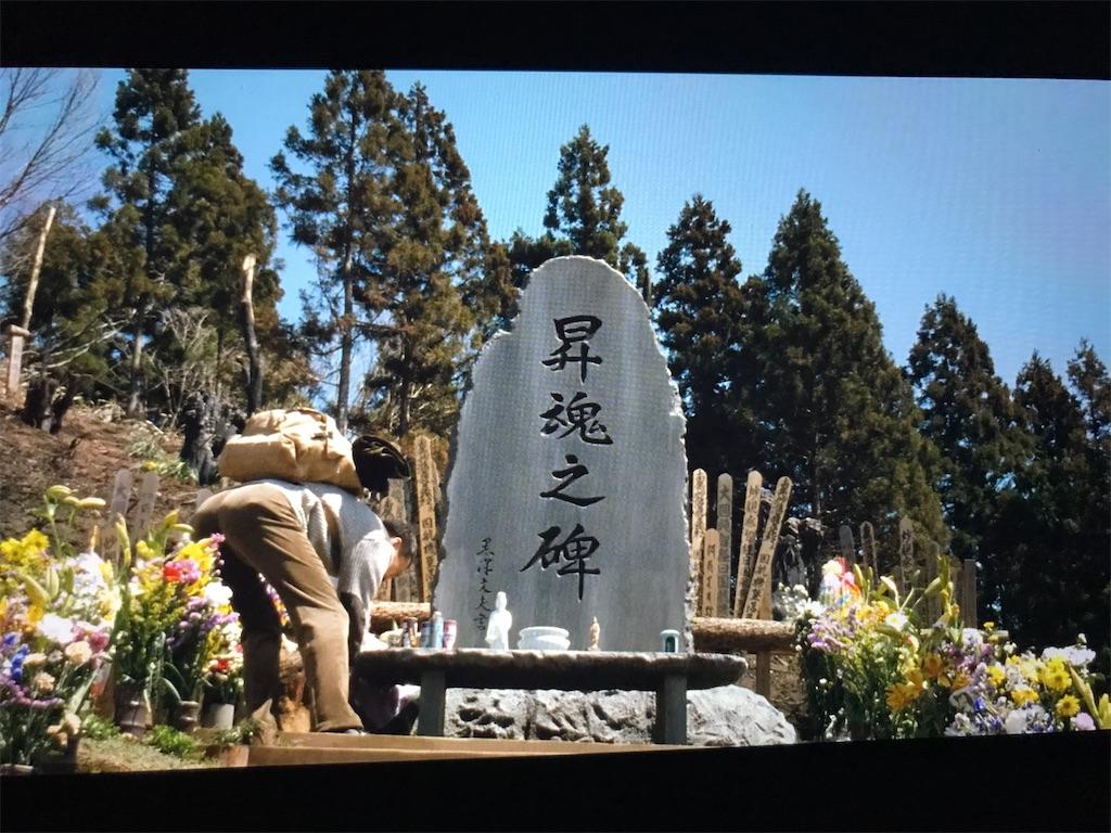 f:id:yokohamamiuken:20210609000631j:image
