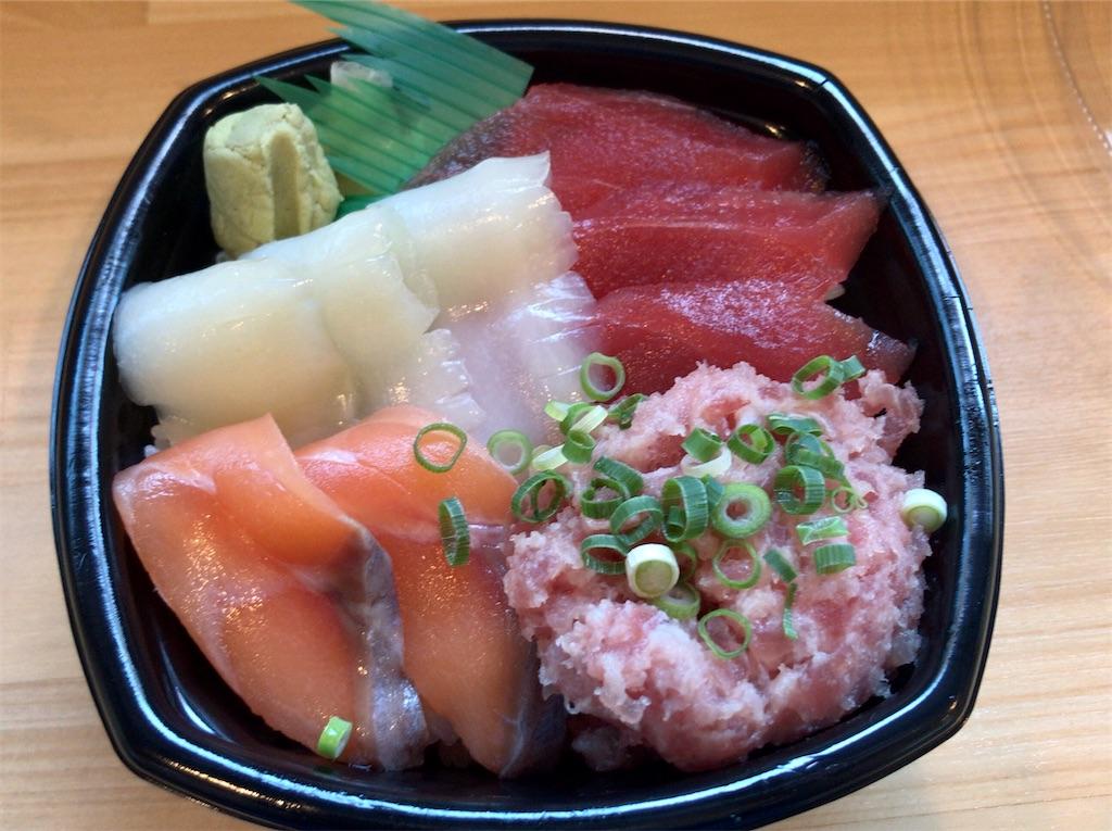 f:id:yokohamamiuken:20210609092231j:image