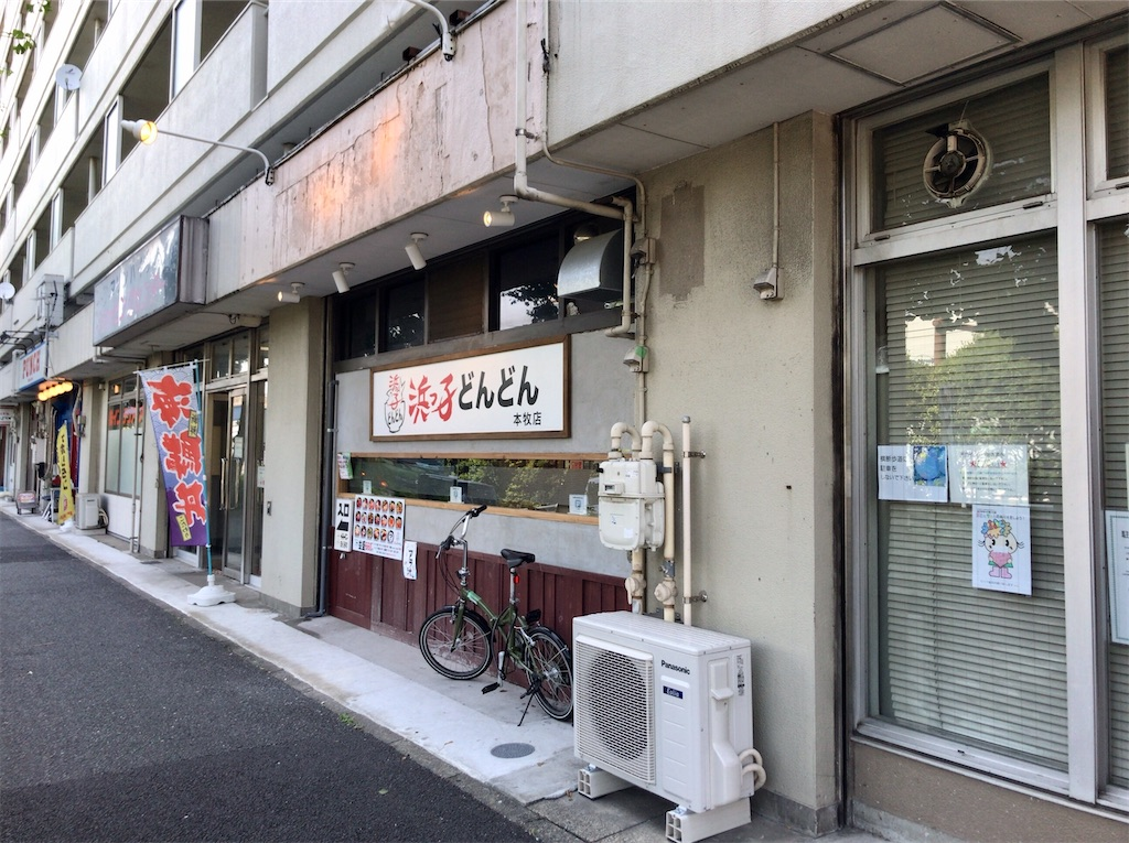 f:id:yokohamamiuken:20210609092238j:image