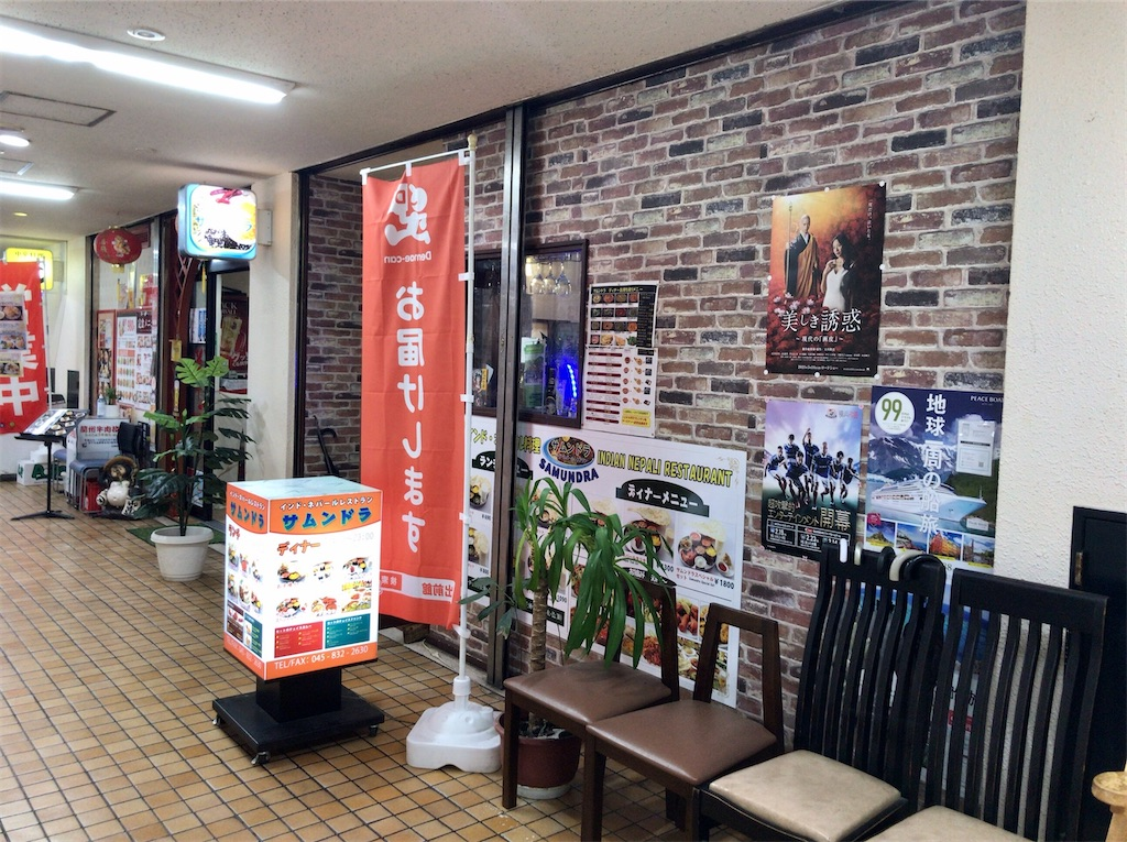f:id:yokohamamiuken:20210611091118j:image