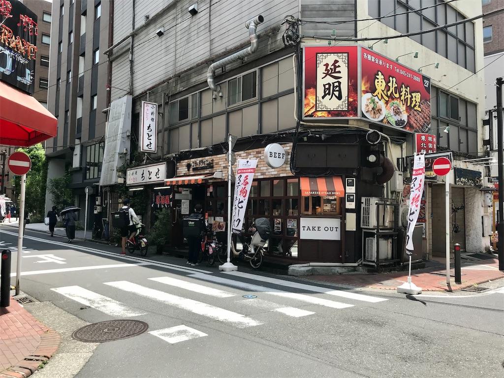 f:id:yokohamamiuken:20210611130401j:image