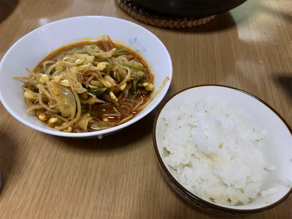 f:id:yokohamamiuken:20210611130455j:image