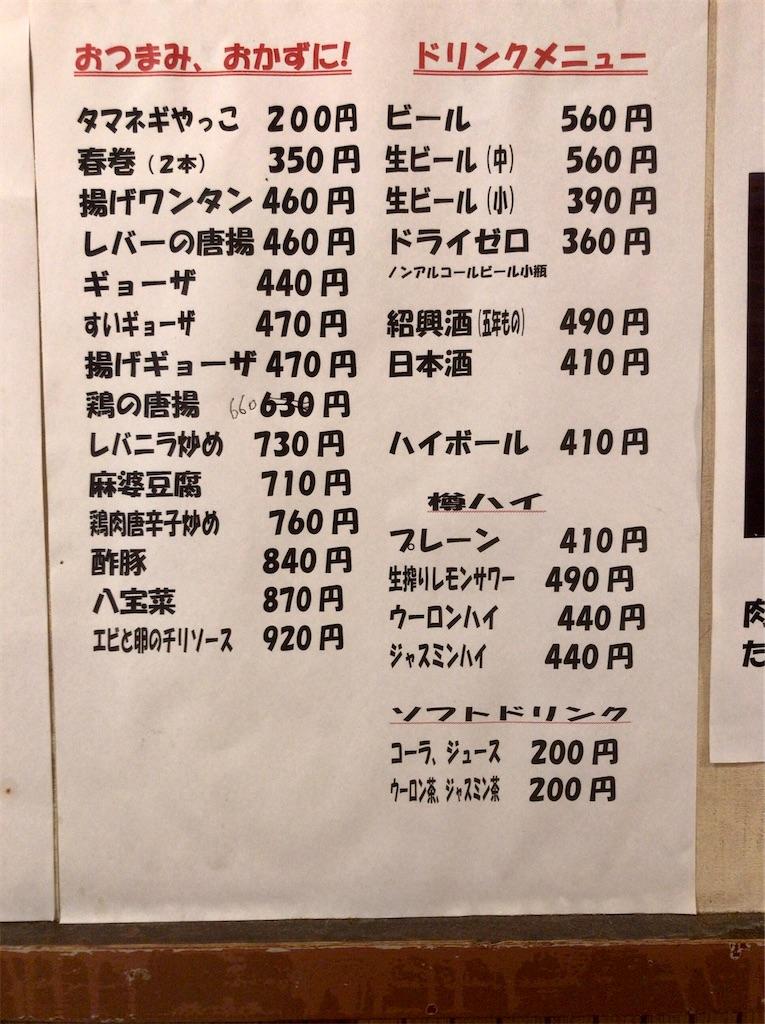 f:id:yokohamamiuken:20210612145033j:image