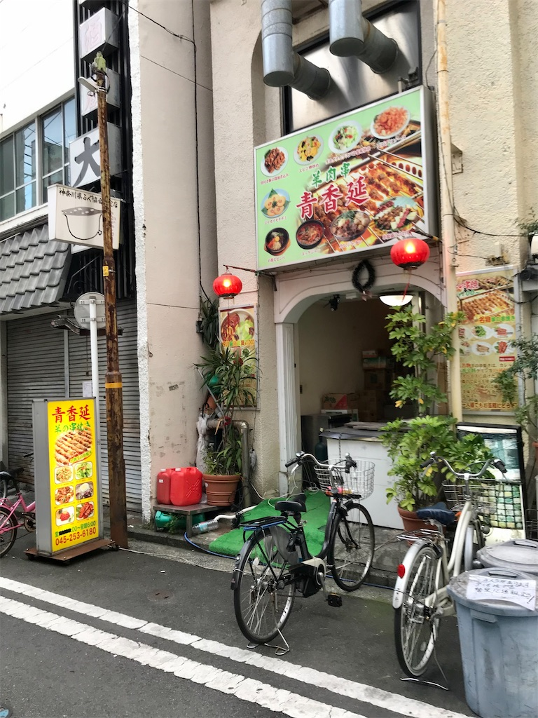 f:id:yokohamamiuken:20210614101559j:image