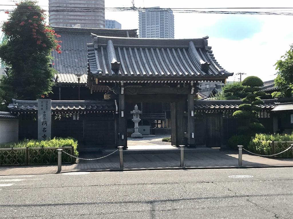 f:id:yokohamamiuken:20210615223531j:image
