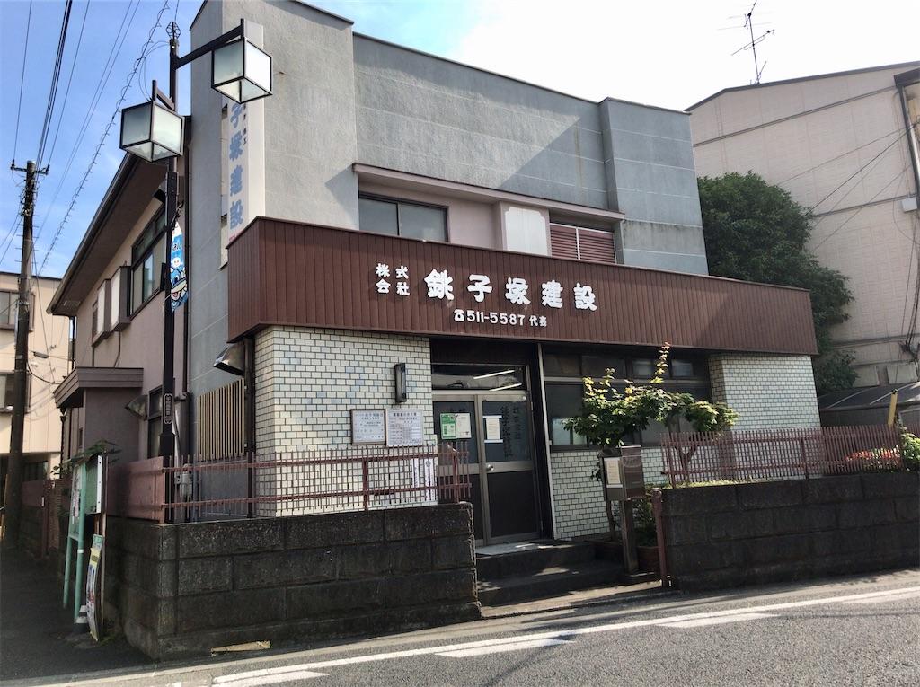 f:id:yokohamamiuken:20210615223613j:image