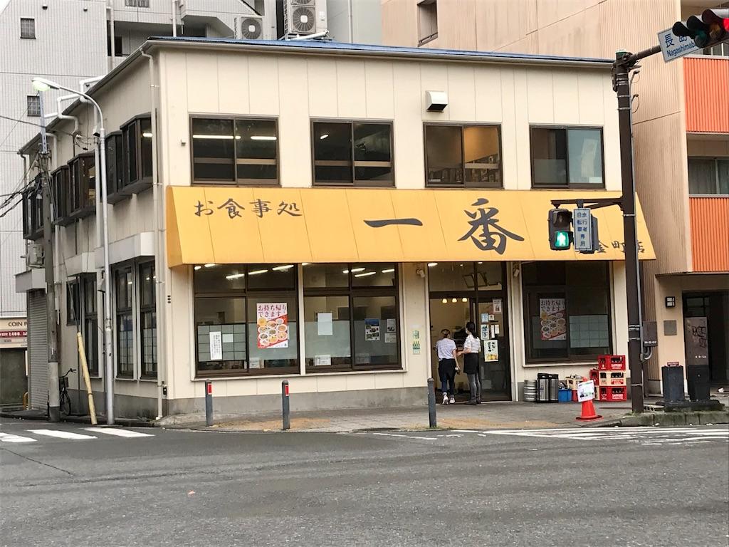f:id:yokohamamiuken:20210616075426j:image