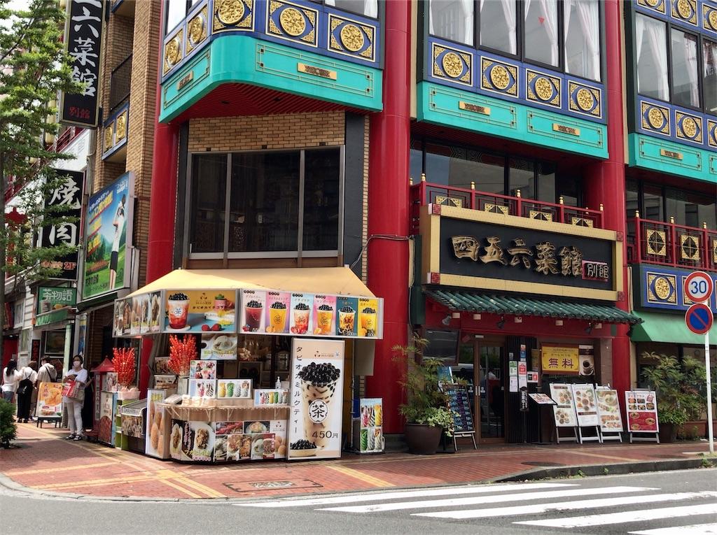 f:id:yokohamamiuken:20210618121544j:image