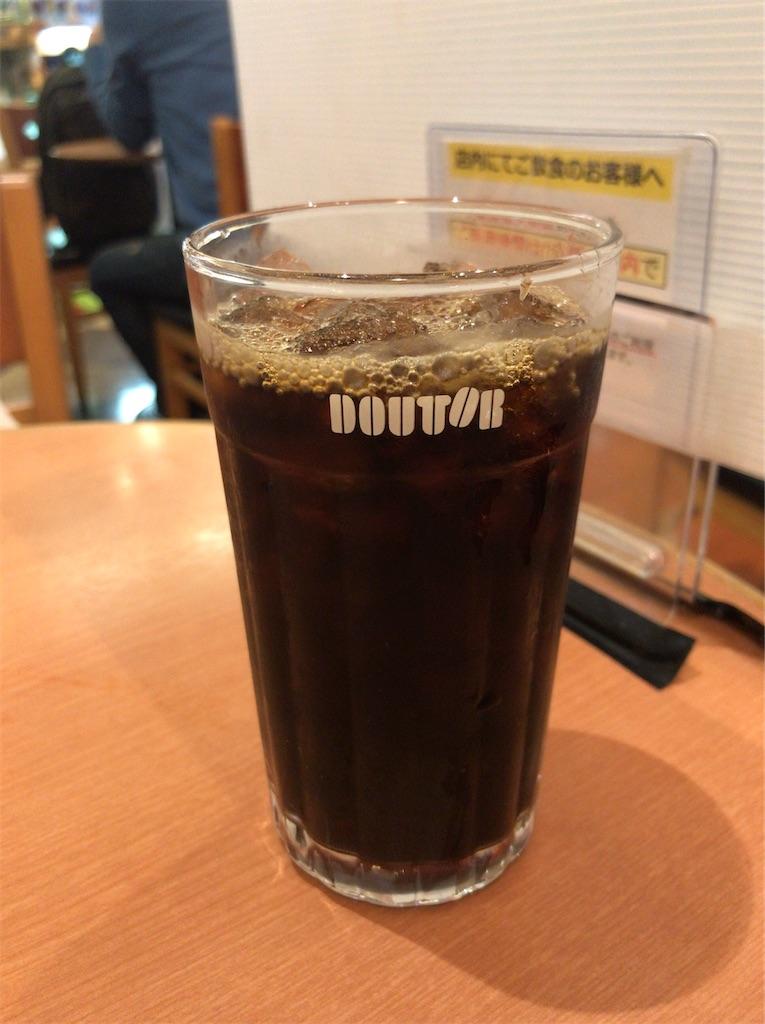 f:id:yokohamamiuken:20210619143707j:image