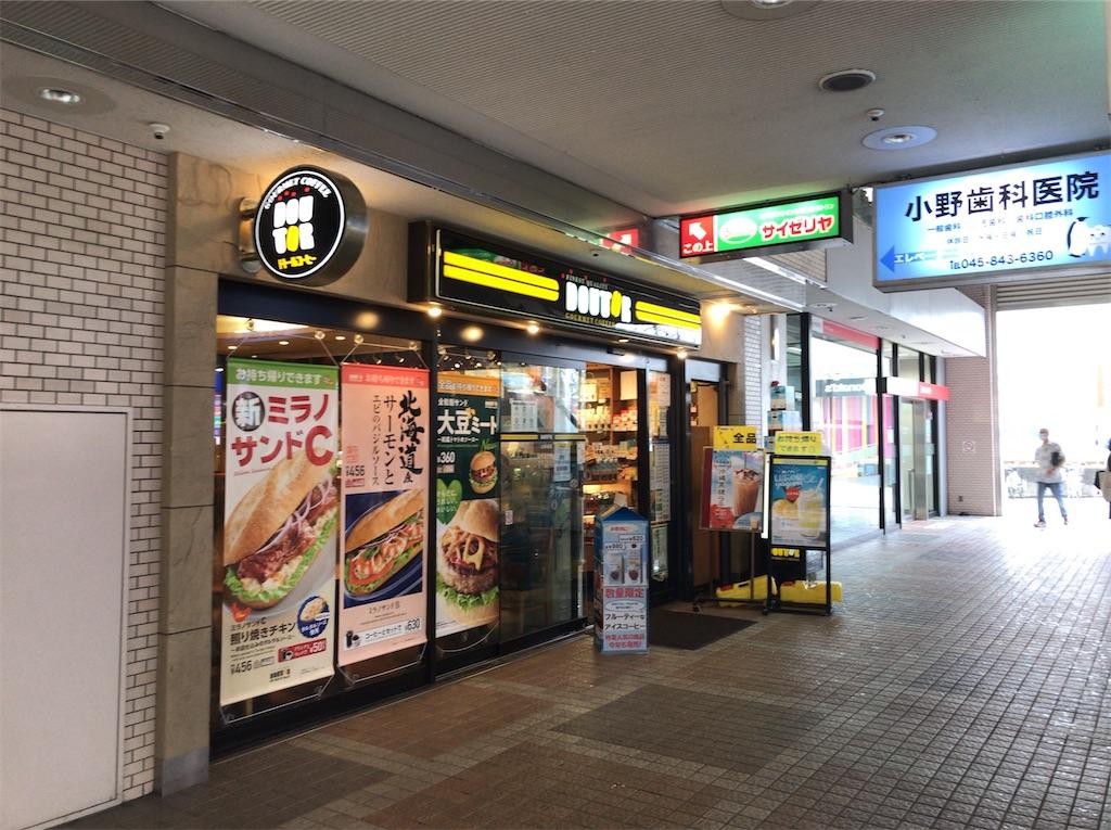 f:id:yokohamamiuken:20210619143713j:image