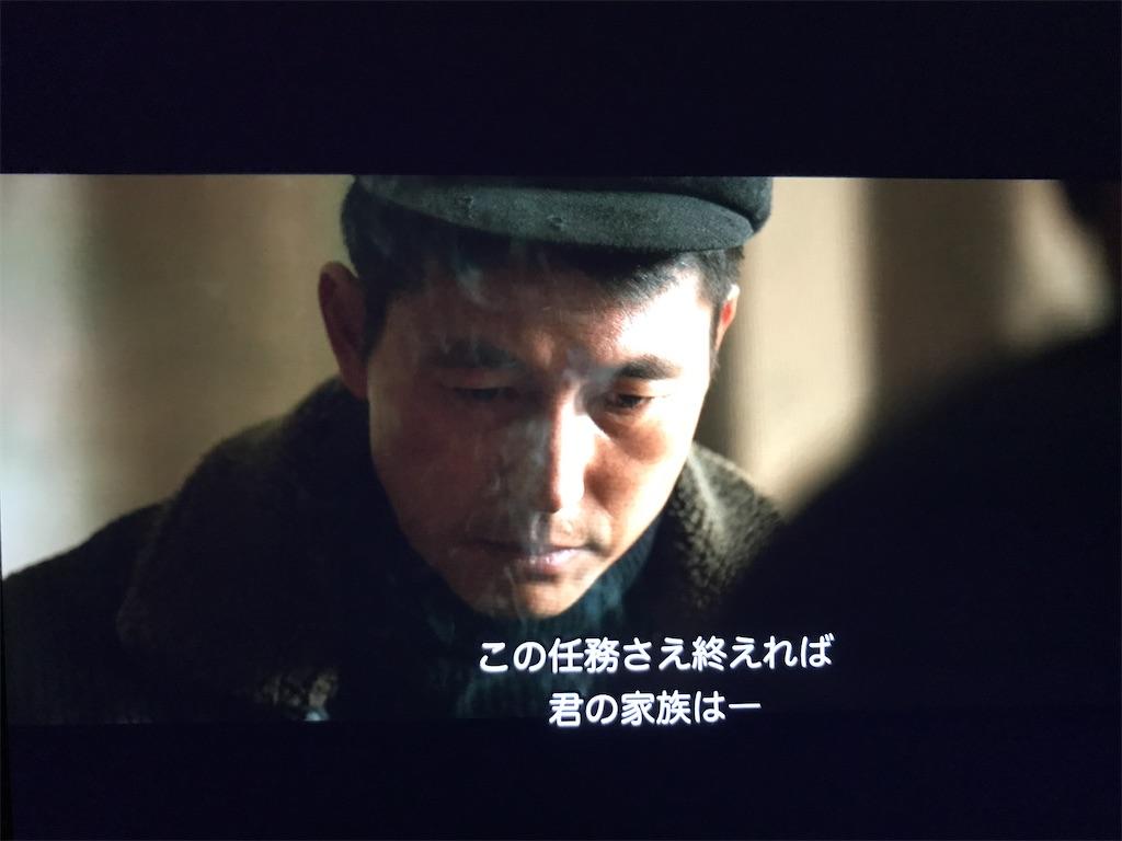 f:id:yokohamamiuken:20210619233821j:image