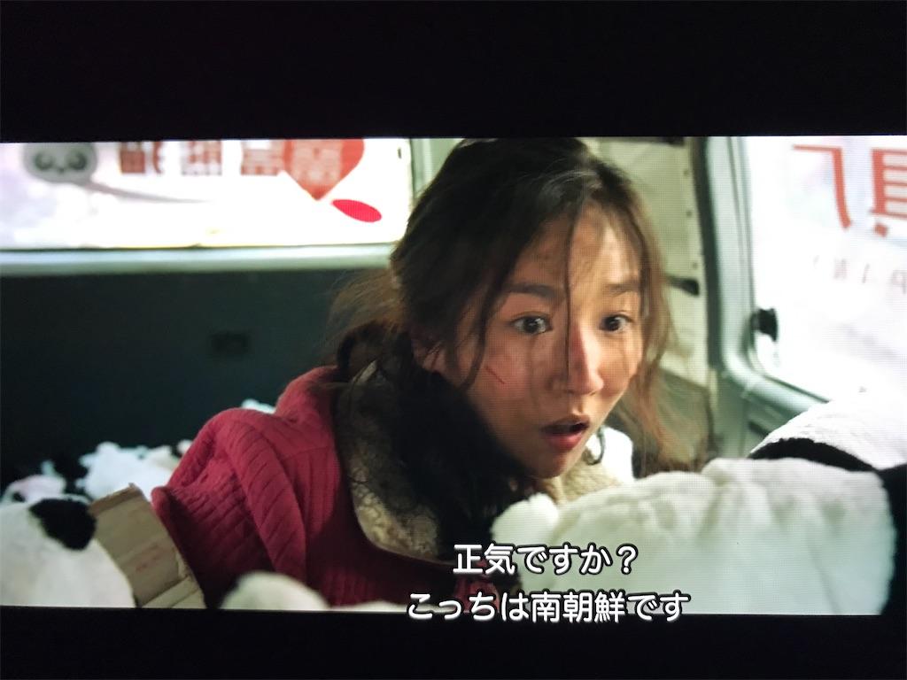 f:id:yokohamamiuken:20210619234942j:image