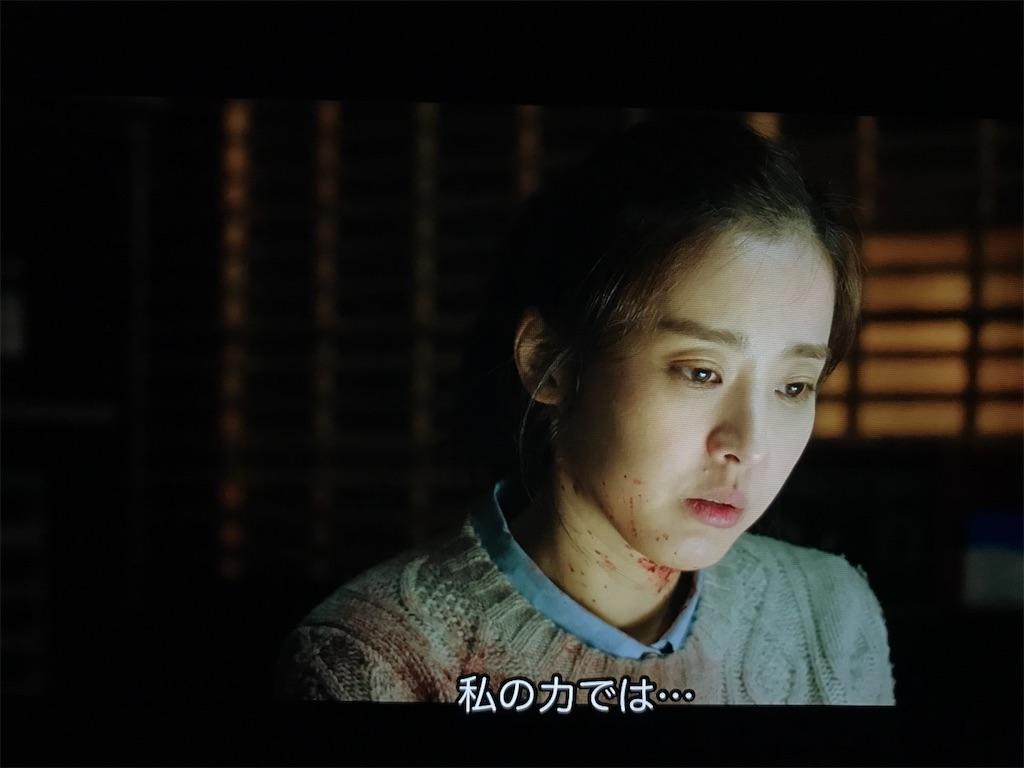 f:id:yokohamamiuken:20210619235430j:image
