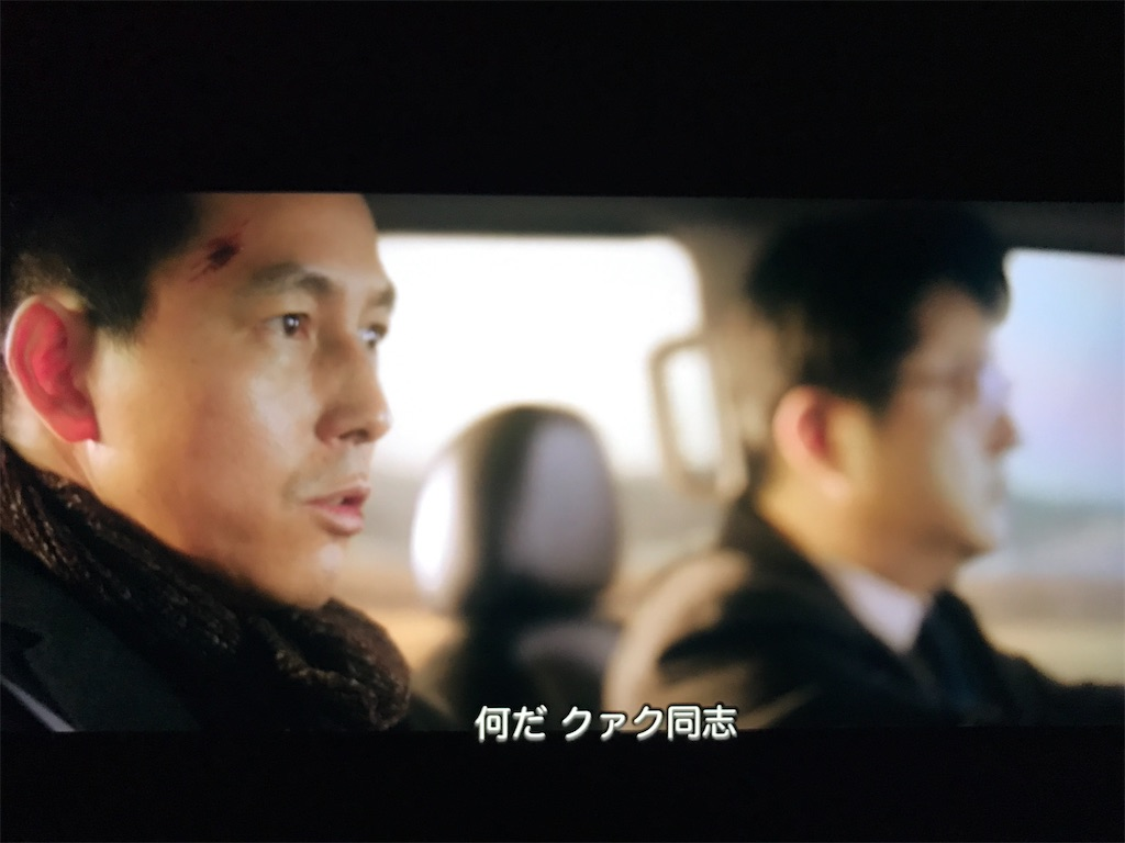 f:id:yokohamamiuken:20210620000105j:image
