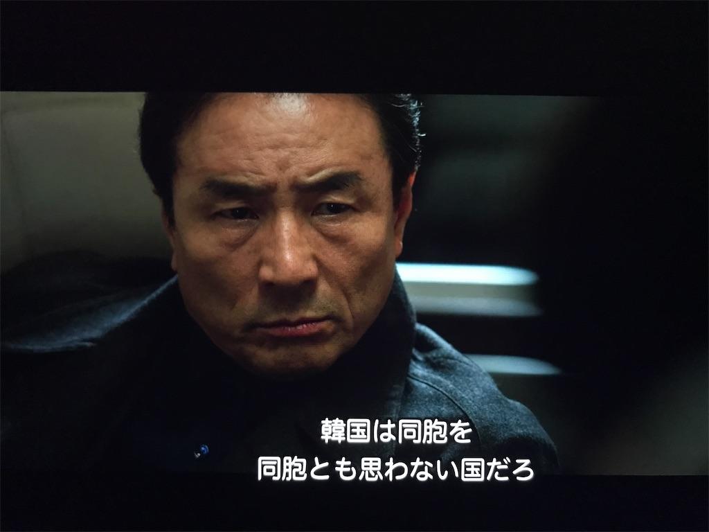 f:id:yokohamamiuken:20210620000312j:image