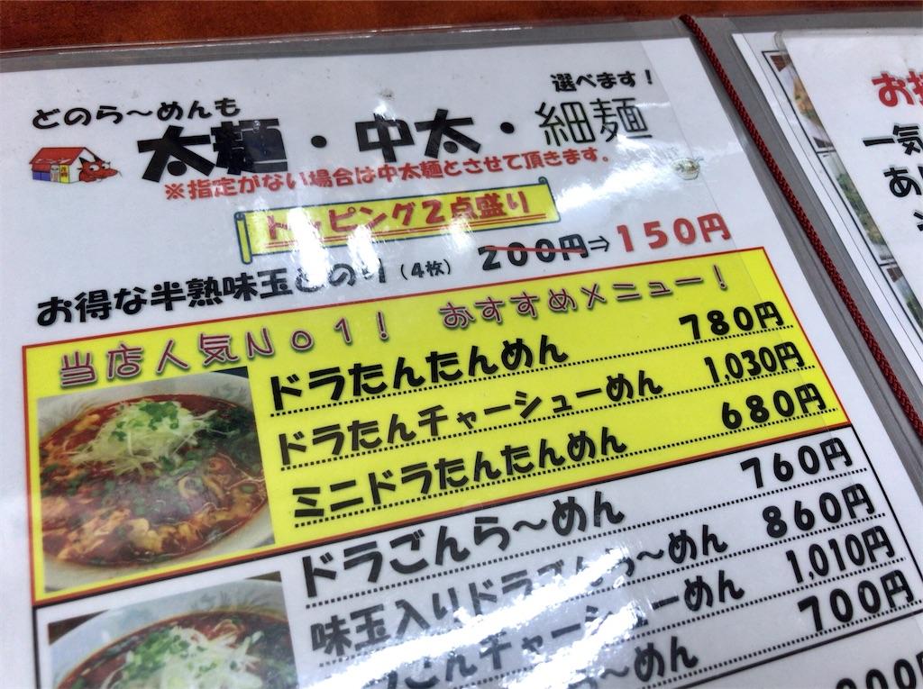 f:id:yokohamamiuken:20210620214206j:image