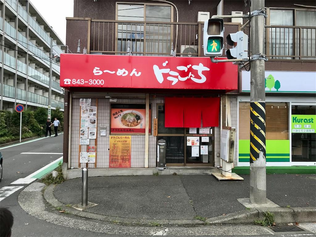 f:id:yokohamamiuken:20210620214231j:image