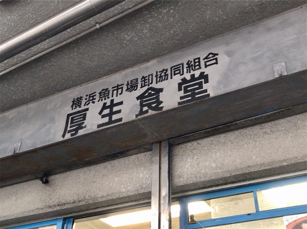 f:id:yokohamamiuken:20210621055008j:image
