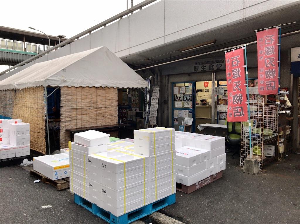 f:id:yokohamamiuken:20210621055013j:image