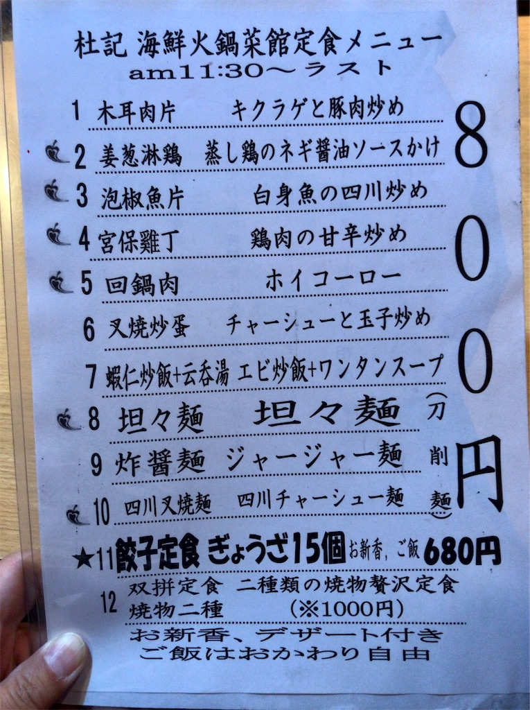 f:id:yokohamamiuken:20210622174027j:image