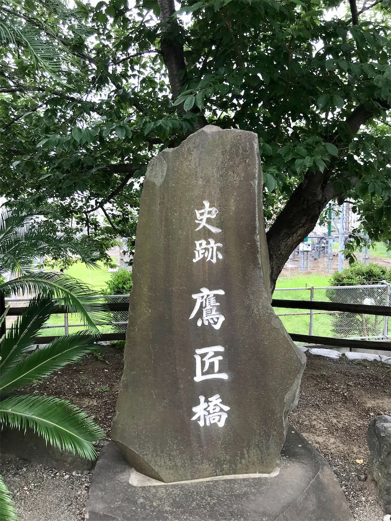 f:id:yokohamamiuken:20210624220206j:image