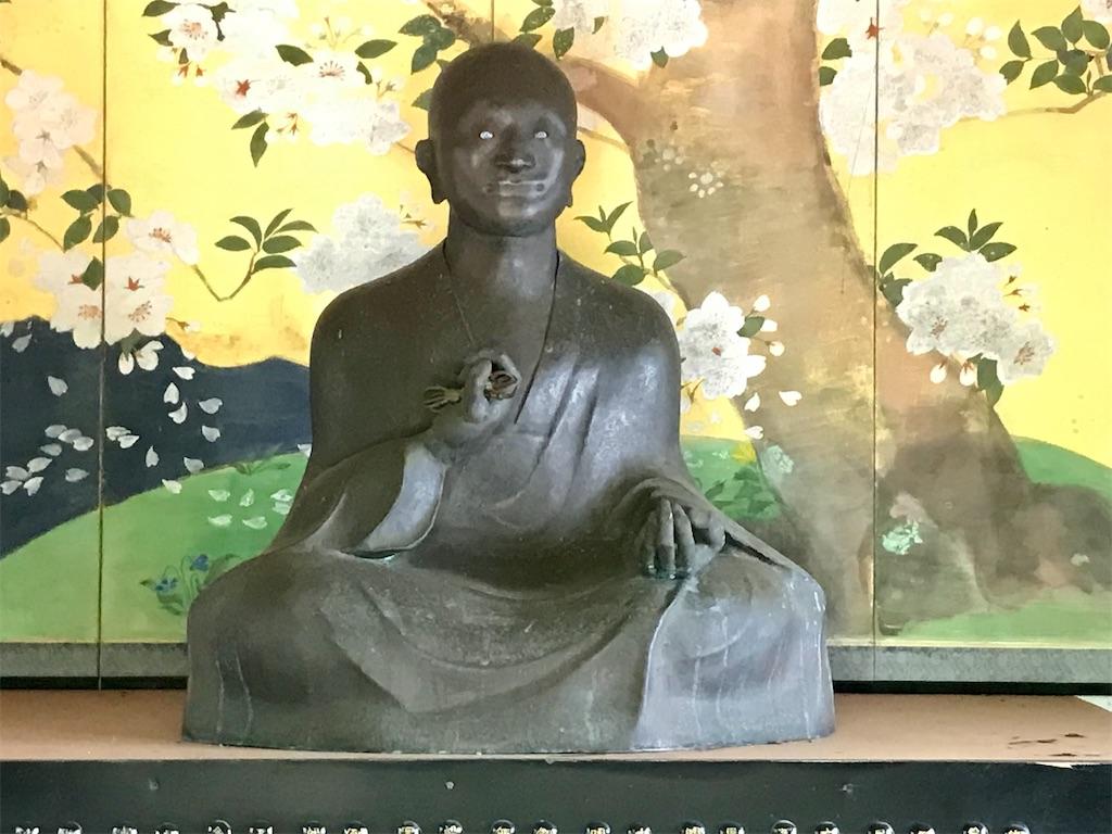 f:id:yokohamamiuken:20210624220814j:image