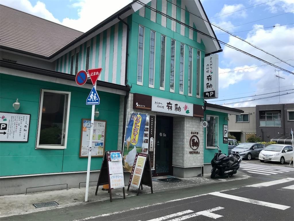 f:id:yokohamamiuken:20210624221144j:image