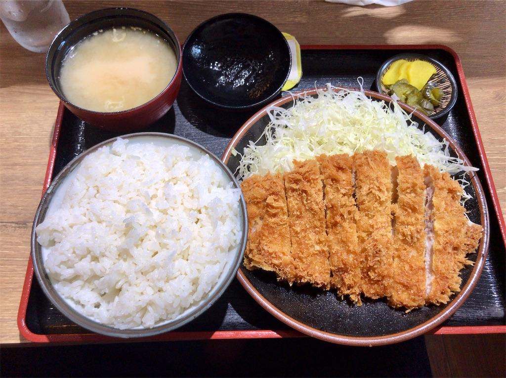 f:id:yokohamamiuken:20210624221150j:image