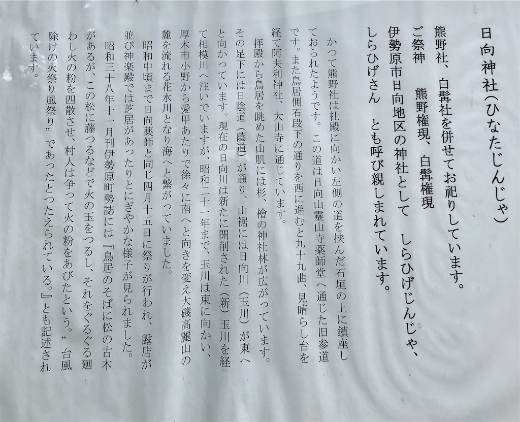 f:id:yokohamamiuken:20210624221819j:image