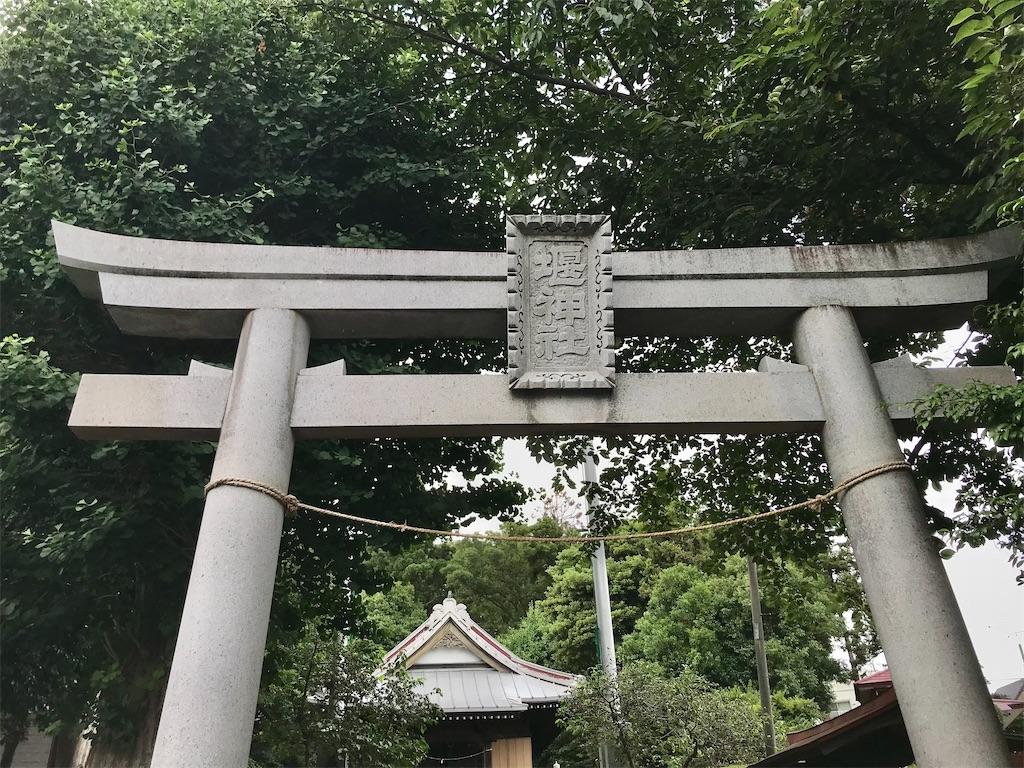 f:id:yokohamamiuken:20210624222838j:image