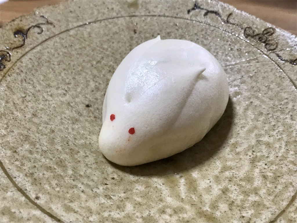 f:id:yokohamamiuken:20210625073842j:image
