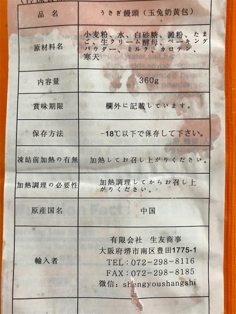 f:id:yokohamamiuken:20210625073846j:plain