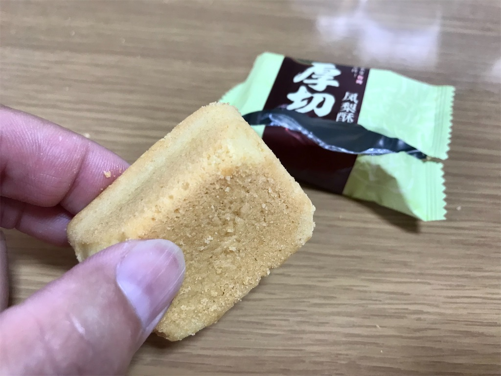 f:id:yokohamamiuken:20210625073959j:image