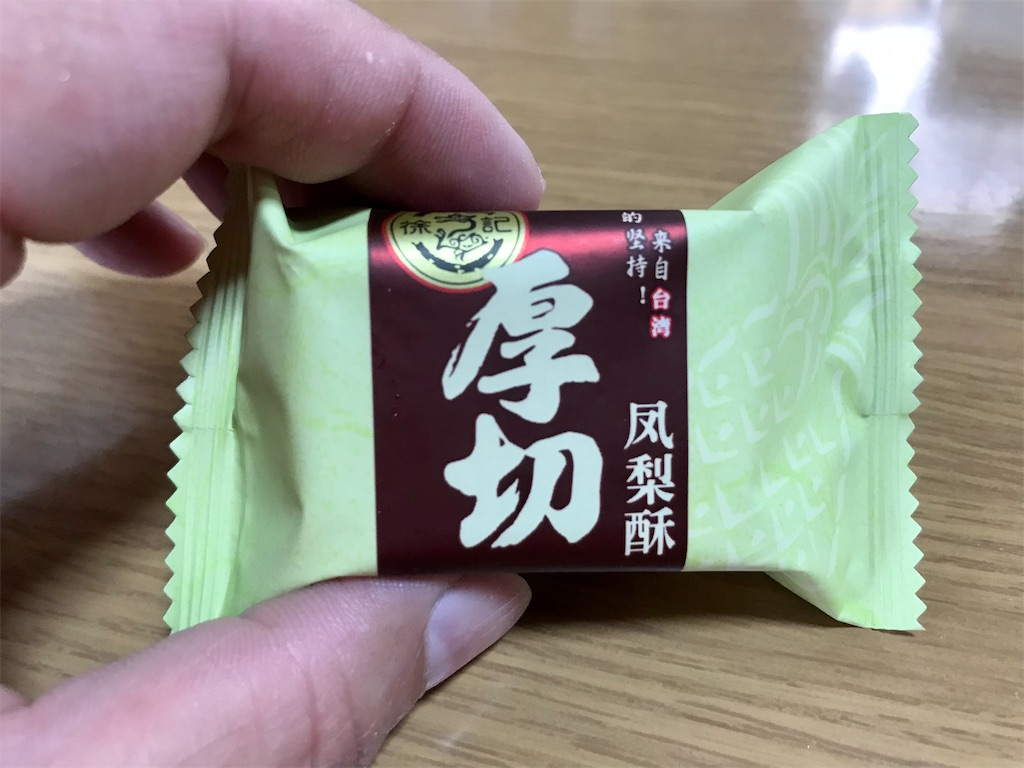 f:id:yokohamamiuken:20210625074002j:image