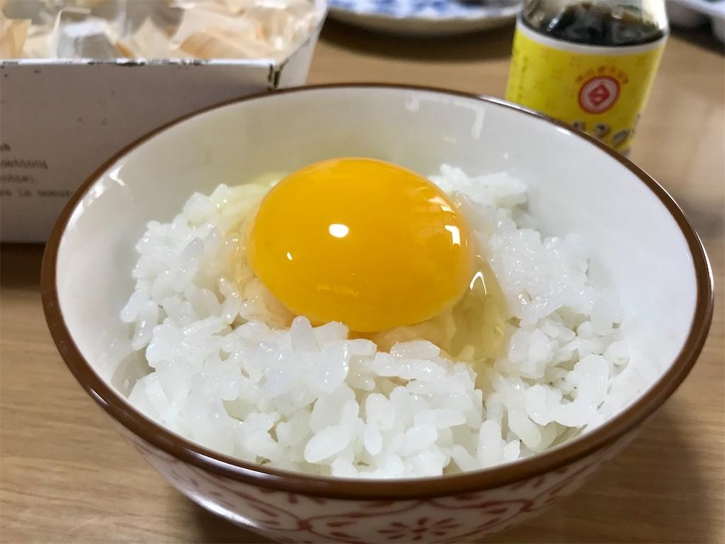 f:id:yokohamamiuken:20210625074126j:image