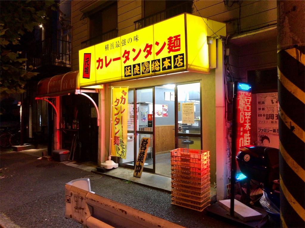 f:id:yokohamamiuken:20210628061650j:image