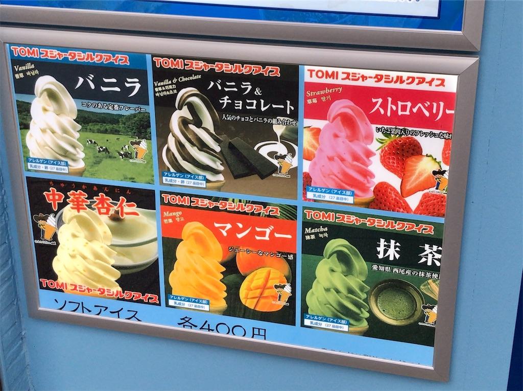 f:id:yokohamamiuken:20210628223303j:image