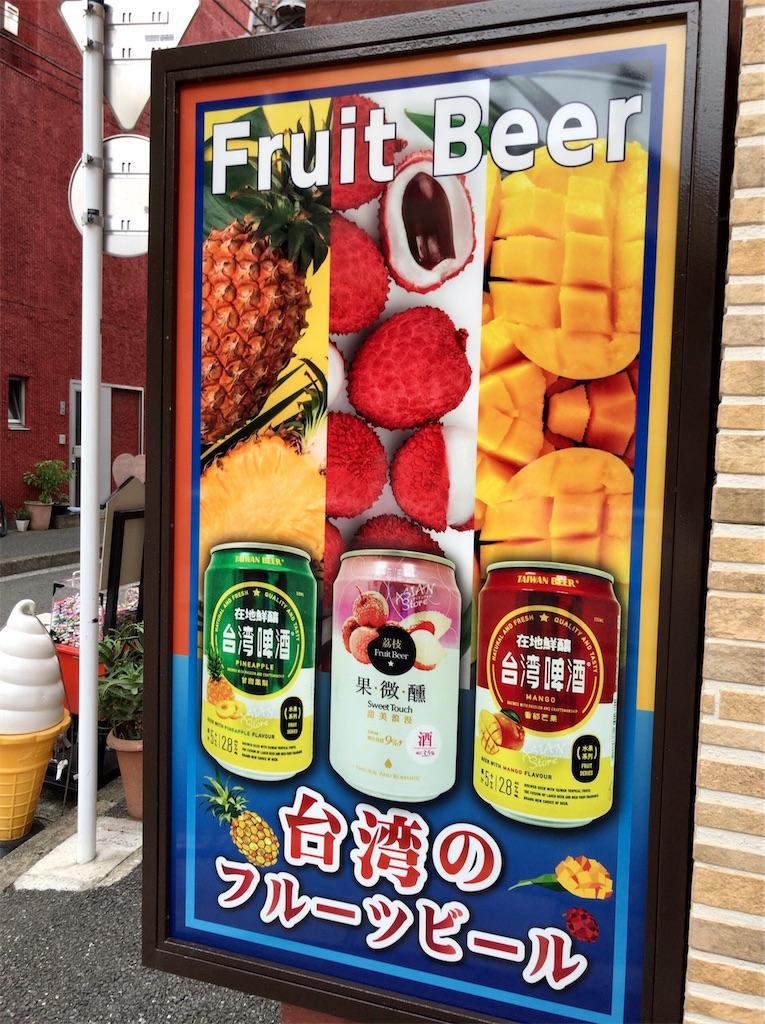 f:id:yokohamamiuken:20210628223330j:image