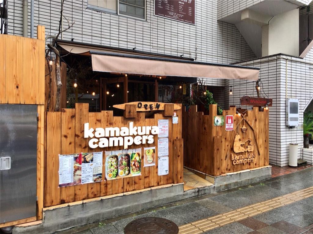 f:id:yokohamamiuken:20210702123324j:image