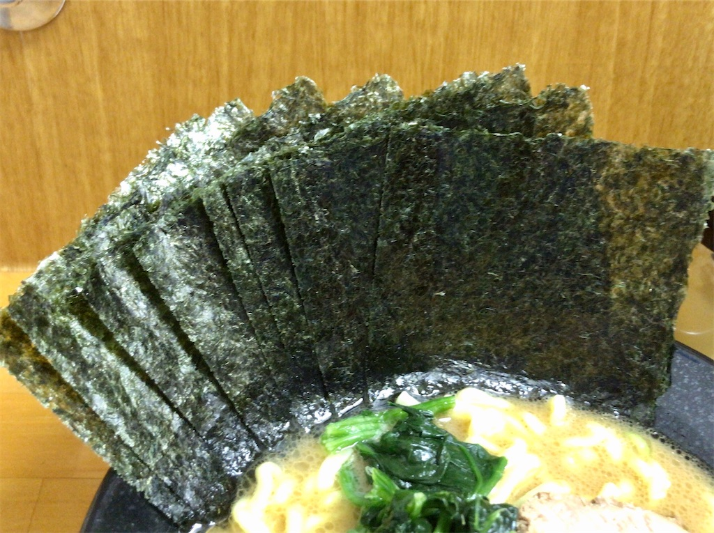 f:id:yokohamamiuken:20210705093816j:image